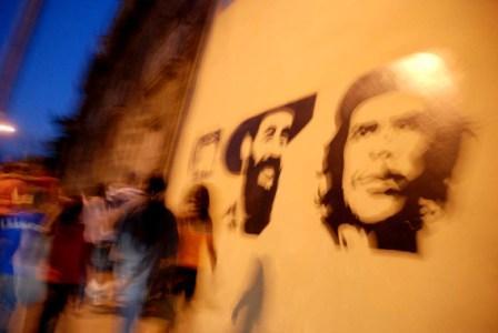 Muro en La Habana.  Photo: Caridad
