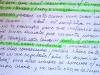Carta a la hija, tres de abril de 1993