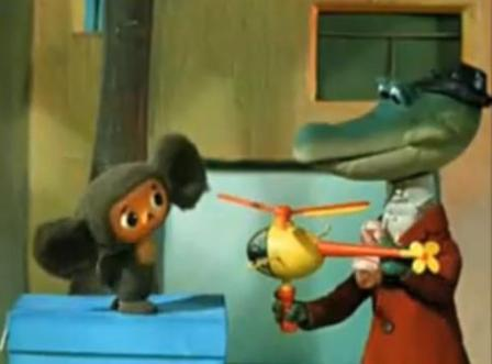 Cheburashka and his friend crocodile Guena