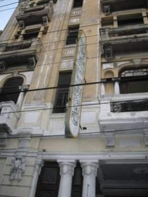 El Hotel Venus lleva mucho años sin funcionar.